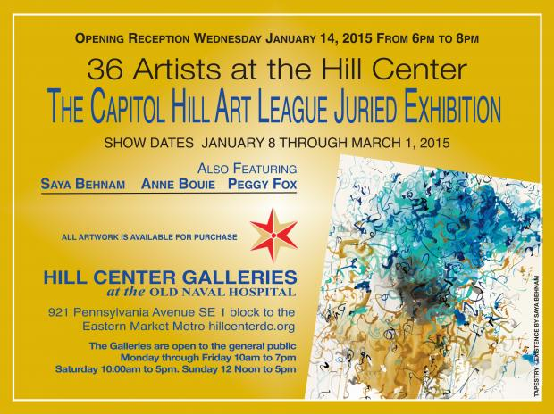 January 2015 Hill Center Galleries Show Card